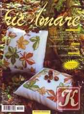 Книга Книга RicAmare №9 Ottobre 2013