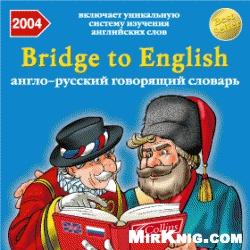 Книга Bridge to English Deluxe. Англо-Русский говорящий словарь
