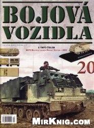 Bojova vozidla №20