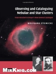 Книга Observing and Cataloguing Nebulae and Star Clusters: From Herschel to Dreyers New General Catalogue