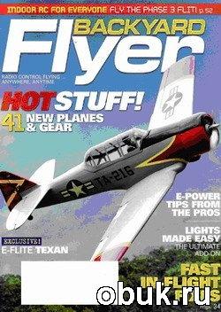 Журнал Backyard Flyer № 2 2008