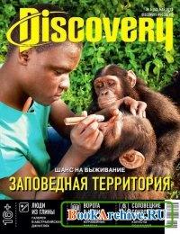Книга Discovery №5 (май 2013).
