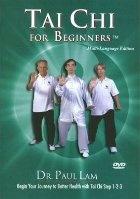 Книга Тай-чи для начинающих / Tai Chi for Beginners (2011/DVDRip)
