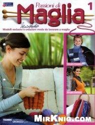 Журнал Passioni di Maglia  №1 2008