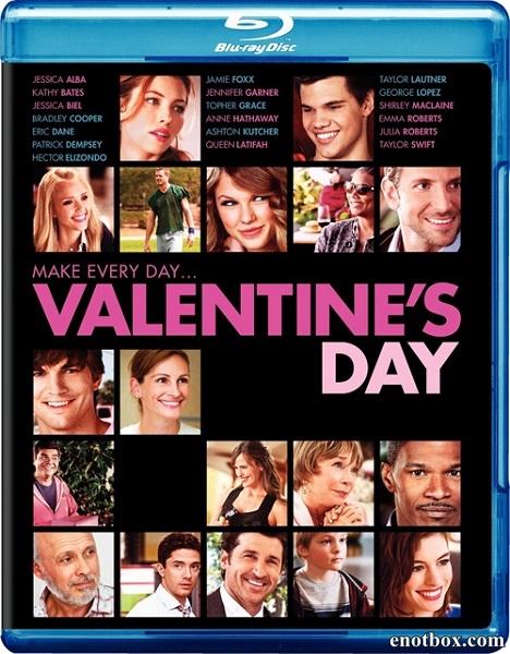 День Святого Валентина / Valentine's Day (2010/BDRip/HDRip)
