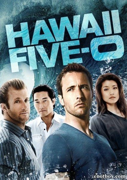 Полиция Гавайев / Гавайи 5-0 / Hawaii Five-0 - Полный 5 сезон [2014, WEB-DLRip | WEB-DL 1080p] (LostFilm)