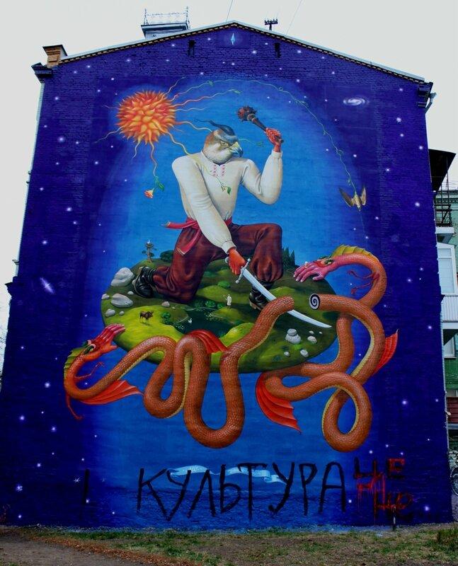 Фреска Украинская Георгия