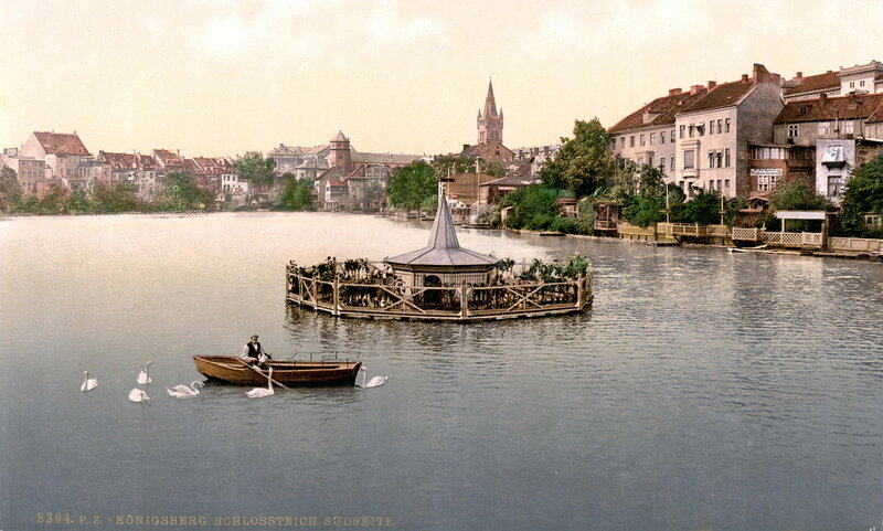5. Южная сторона Замкового озера, Кенигсберг (Восточная Пруссия)