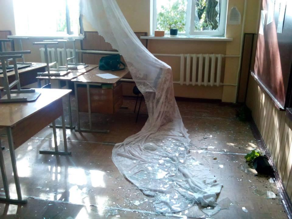 ДНР Донецк 57 школа