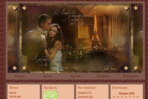 2014-09-06 13-54-52 Скриншот экрана.png