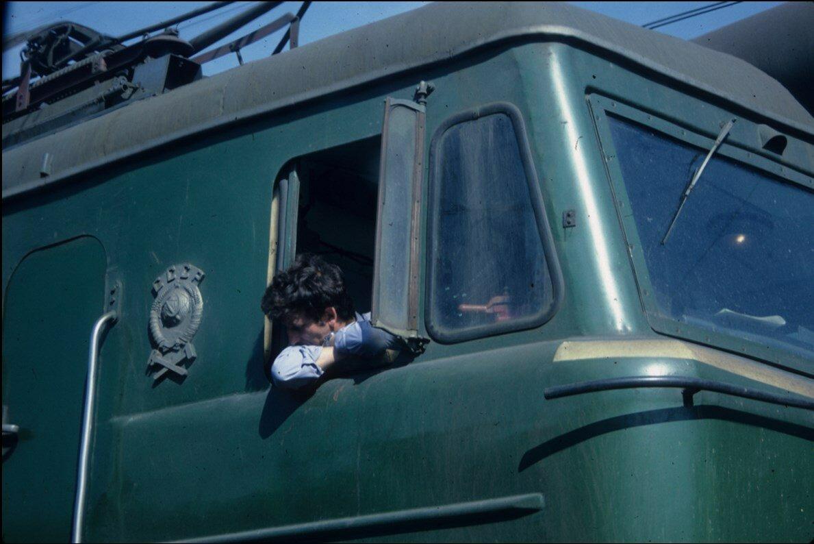 09. Машинист поезда