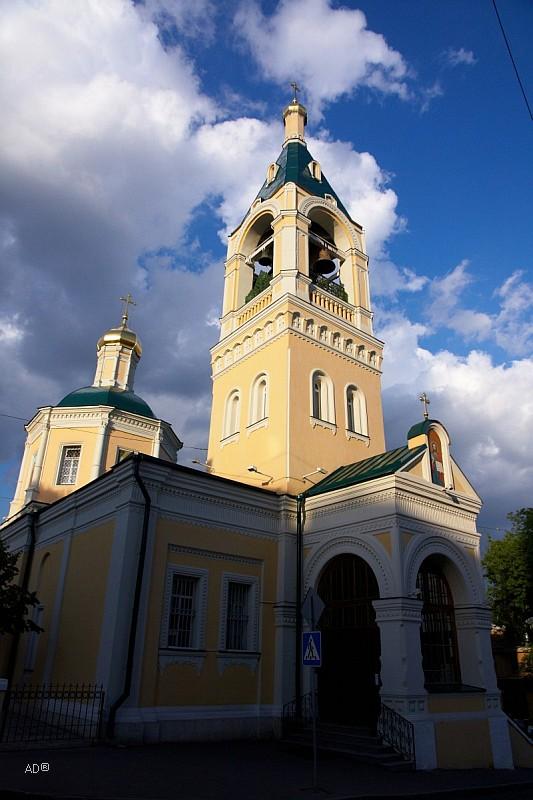 Церковь Илии Обыденного