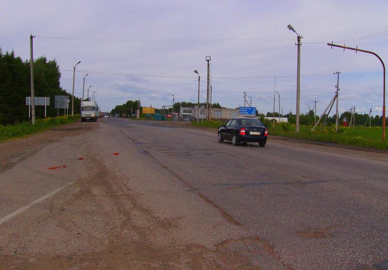 Киров - Екатеринбург
