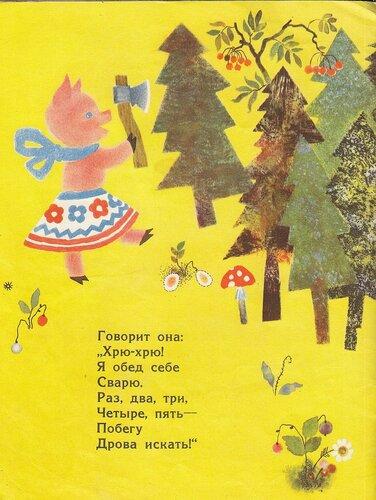 картинка Булатов Васильев