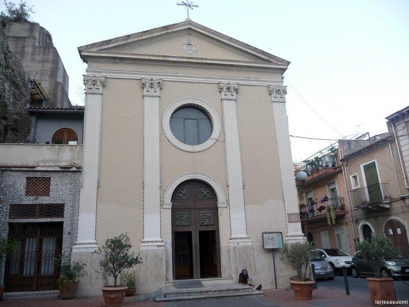 Сицилия. Наксос. Церковь Святейшей Марии.