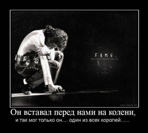 http://img-fotki.yandex.ru/get/5100/m-jackson-info.7/0_3468d_2d844194_L.jpg