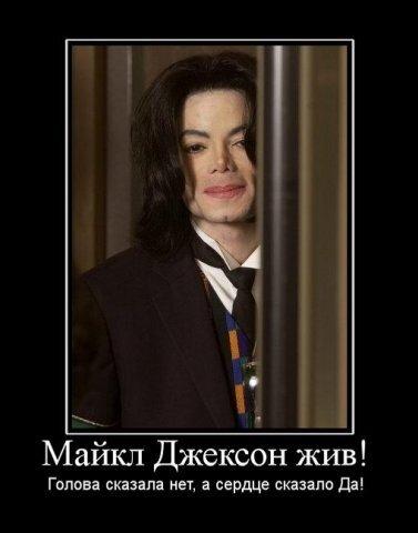 http://img-fotki.yandex.ru/get/5100/m-jackson-info.7/0_34731_14f0f4fb_L.jpg