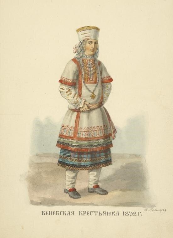 94. Веневская крестьянка.
