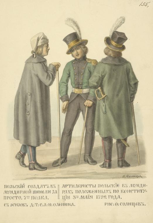 153. Польский солдат и артилеристы.