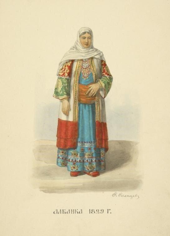 160. Албанка. 1829.