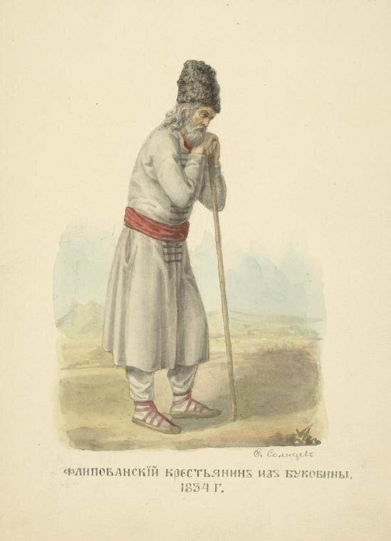 167. Флипованский крестьянин из Буковины.
