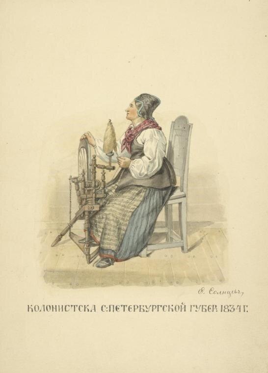 173. Колонистка С.-Петербургской губернии. 1834.