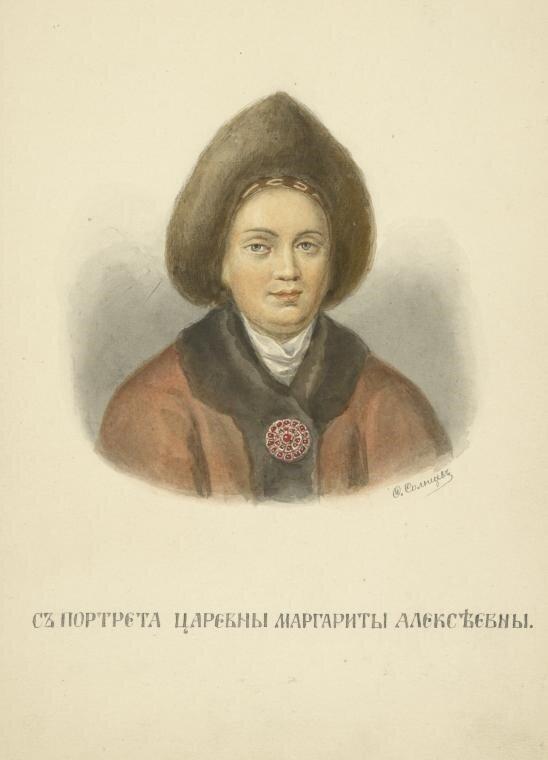 199. С портрета царевны Маргариты Алексеевны.