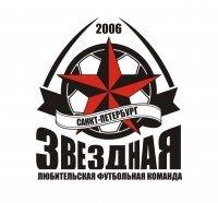 ЛФК «Звездная»