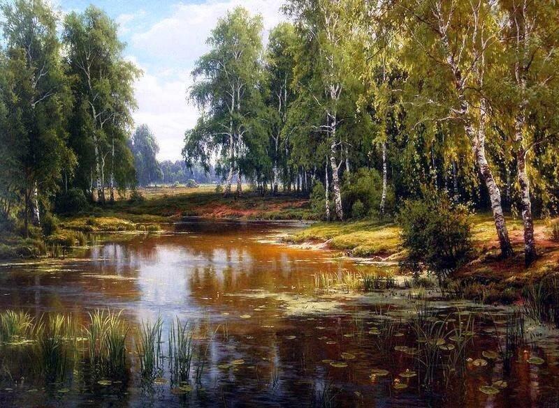 Сергей Басов.Дыхание осени.