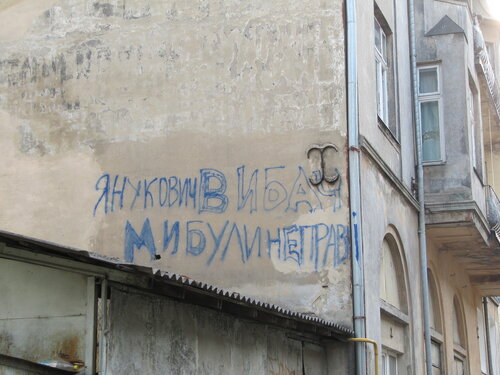 Фото Одессы