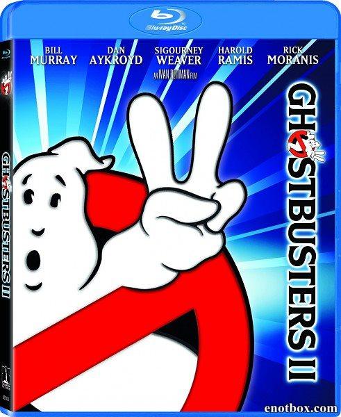 Охотники за привидениями 2 / Ghostbusters II (1989/HDTV/BDRip/HDRip)