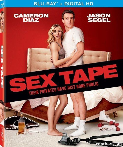 Домашнее видео / Sex Tape (2014/BDRip/HDRip)