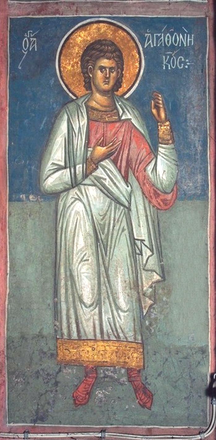 Святой мученик Агафоник. Фреска монастыря Высокие Дечаны, Косово, Сербия. Около 1350 года.