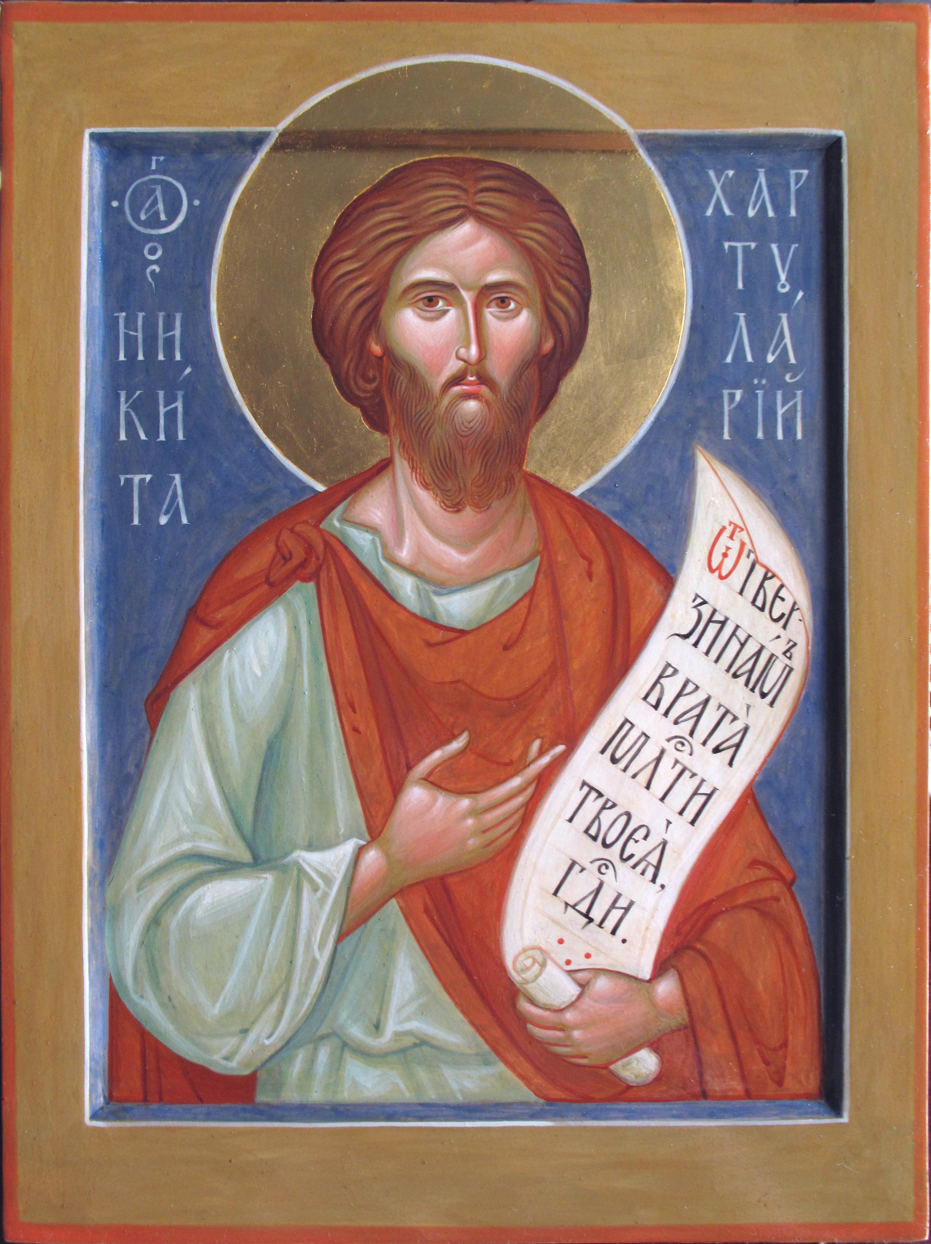 Святой Блаженный Никита Константинопольский, Хартуларий. Иконописец Наталия Пискунова.