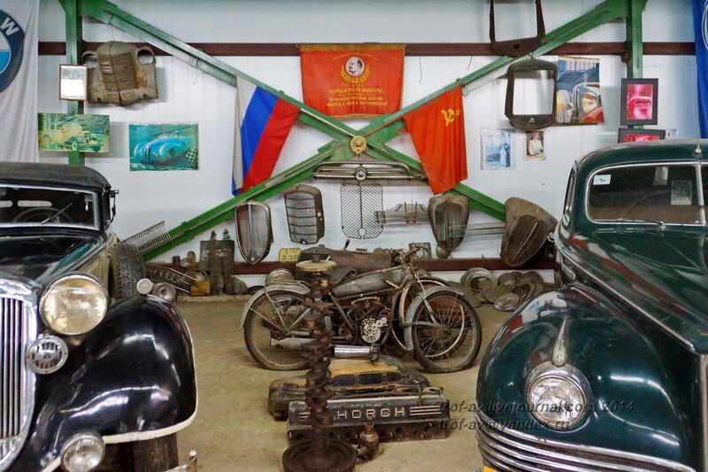 Ломаковский музей старинных автомобилей и мотоциклов, Москва
