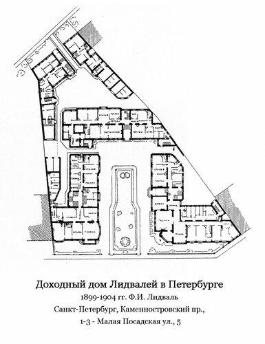 Доходный дом Лидвалей в Петербурге, план