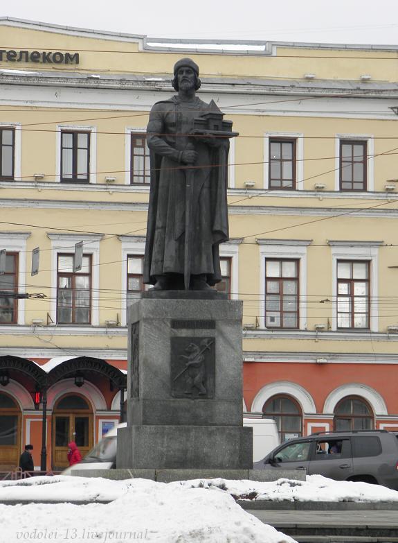 Памятник Ярославу Мудрому.JPG