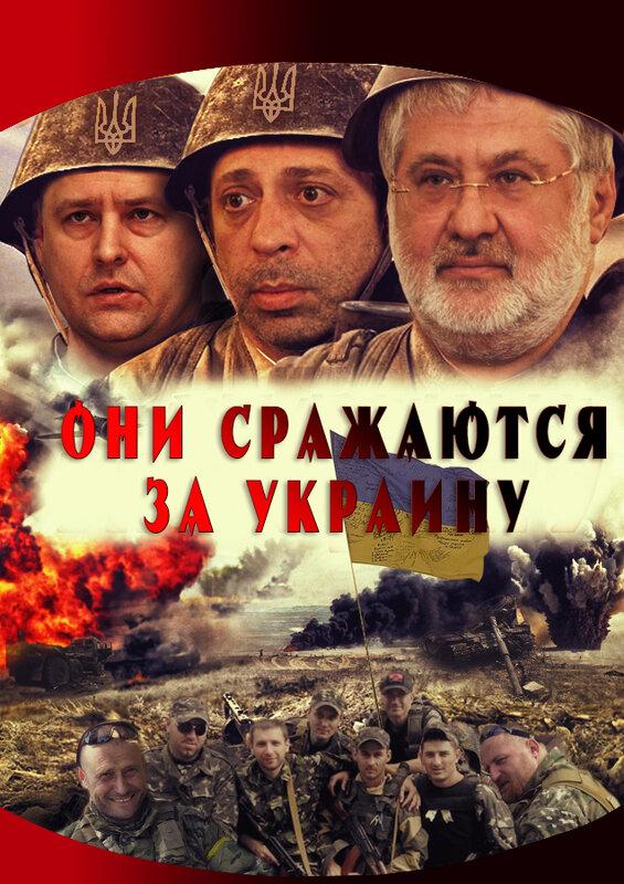 Корбан: СБУ и Медведчук устроили из обмена пленными чисто политический торг - Цензор.НЕТ 1432