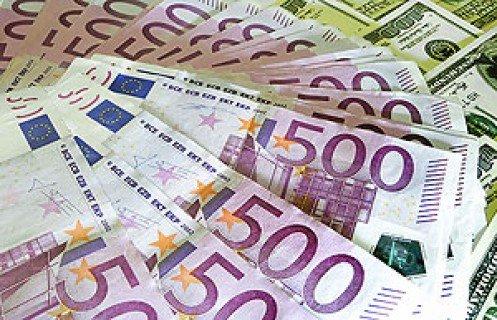 Торги 29 июня завершились резким ослаблением курса евро и российского рубля - UDF.by