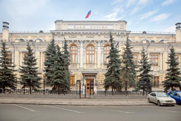 Центробанк отключил Пробизнесбанк отсистемы электронных платежей