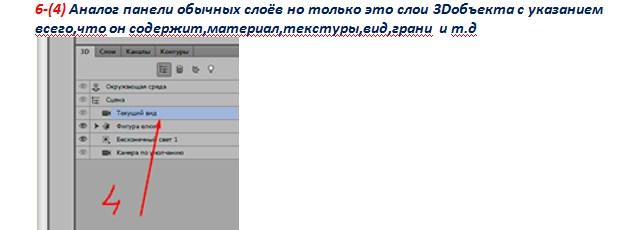 https://img-fotki.yandex.ru/get/5101/231007242.1b/0_115185_b9ef7b69_orig