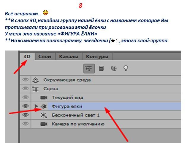 https://img-fotki.yandex.ru/get/5101/231007242.1b/0_11518b_b4ba166f_orig