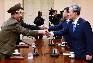Две Кореи помирились