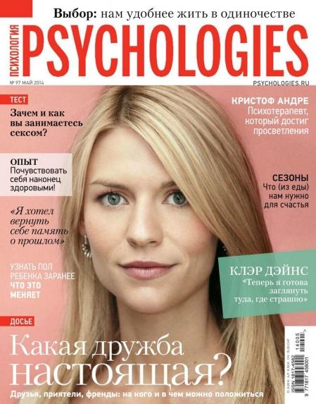 Книга Журнал: Psychologies №97 (май 2014)