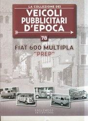 "Журнал Veicoli pubblicitari d'epoca №78. Fiat 600 Multipla ""PREP"""
