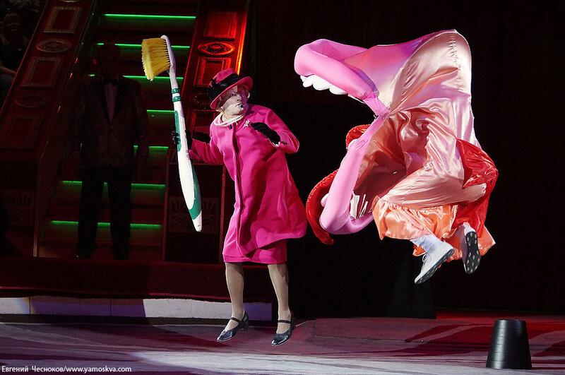 Осень. Цирк Никулина. Клара и Карл. 04.09.14.04..jpg