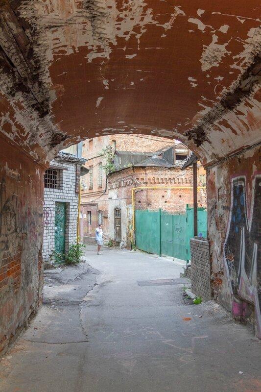 Старый двор, Нижний Новгород