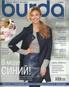№ 1 2011 - 60 руб
