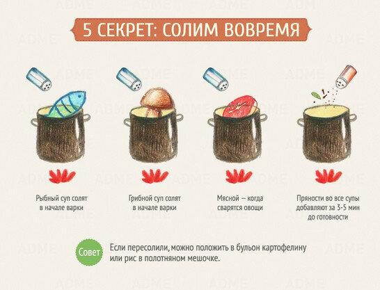 https://img-fotki.yandex.ru/get/5101/60534595.fac/0_15348b_6cb44824_XL.jpg