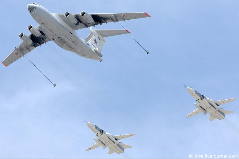 Дозаправка. Су-24